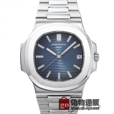 PATEK PHILIPPE パテック フィリップ ノーチラス【5711/1A-010】 Nautilus【5711/1A-